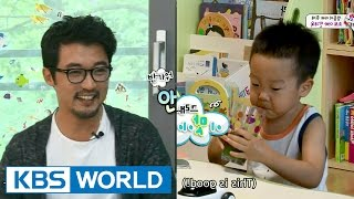The Return of Superman - The Newbie Dad, An JaeWook YouTube Videos