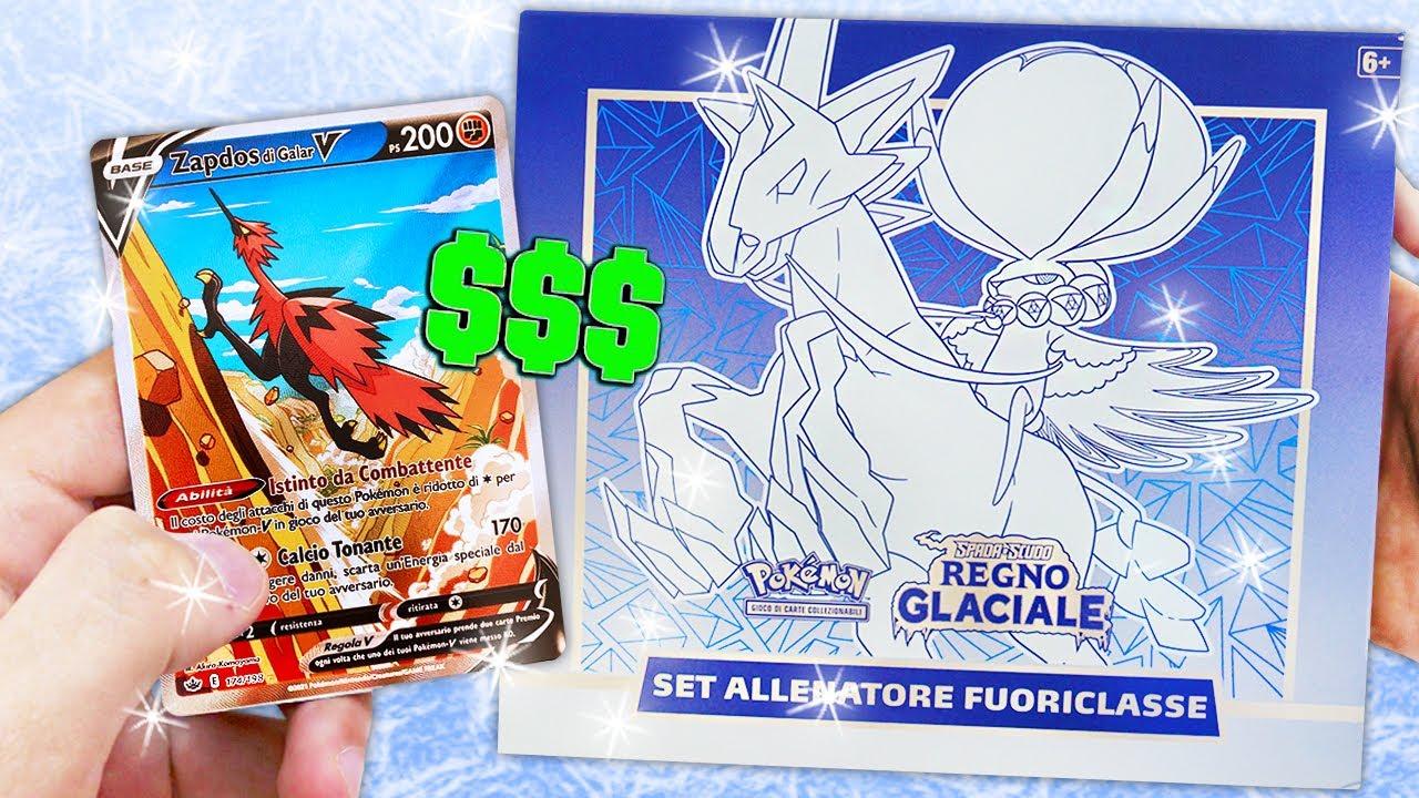 *TROVO UNA SPECIAL ART DA 150€!!* APRO IL SET ALLENATORE FUORICLASSE DI CALYREX CAVALIERE GLACIALE!