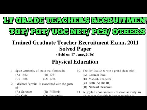 Physical education | previous paper| Lt Grade TEACHERS Recruitment tgt/ PGT/ UGC NET/ OTHERS