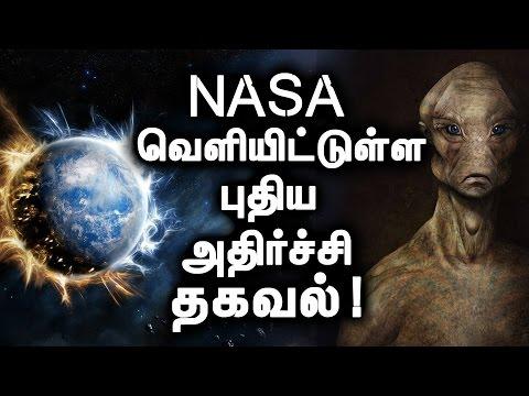 NASA விண்வெளி ஆராய்ச்சியாகம் வெளியிட்டுள்ள புதிய தகவல்! | NASA Released A New Report!