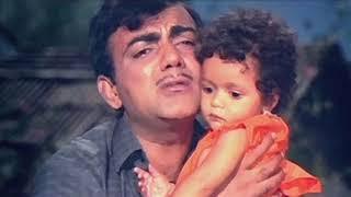 Kishore Kumar, Chanda O Chanda, Evergreen Song, Lakhon Me Ek