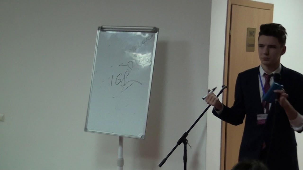 Melnichenko Daniil: Teach me the art of small steps. TEDx NIS Pavlodar (Russian)