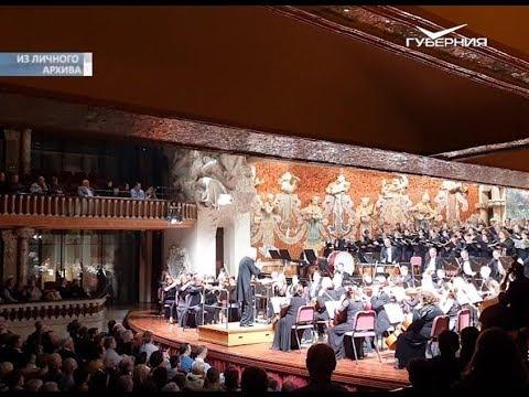 Симфонический оркестр Самарской филармонии вернулся из большого турне по Испании