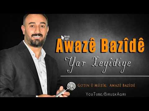 AWAZE BAZİDE - YAR XEYİDİYE / YENİ 2018