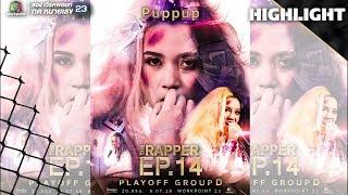 Puppup   PLAY OFF   THE RAPPER