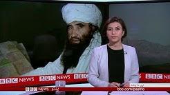 BBC Pashto TV, Naray Da Wakht: 04 Sep 2018