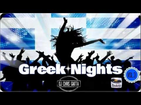 Greek NonStop Mix - Chris Giatta Greek Nights Vol. 3 ( 2015 )