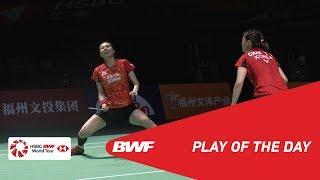 Play Of The Day | FUZHOU CHINA OPEN 2018 SF | BWF 2018
