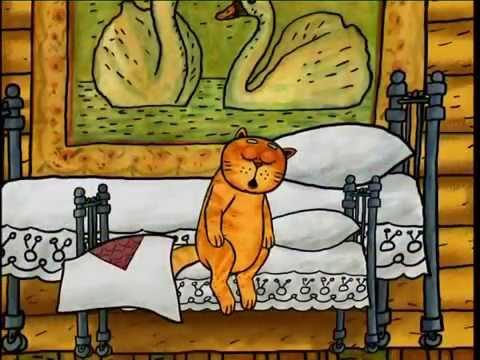 Баран пес кот и баба зина