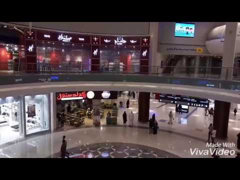 Mall of Qatar
