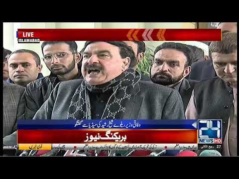 Sheikh Rasheed Blasts On Nawaz Sharif & Shahbaz Sharif | 4 Jan 2019