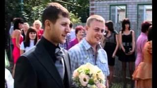 7 сентября 2010 - выкуп невесты