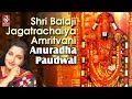 Download Shree Balaji Jagatrachaiya Amritvani by Anuradha Paudwal | Shree Tirupati Balaji Prarthana MP3 song and Music Video