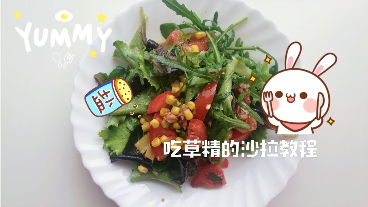 Isolated Life, a Healthy Salad