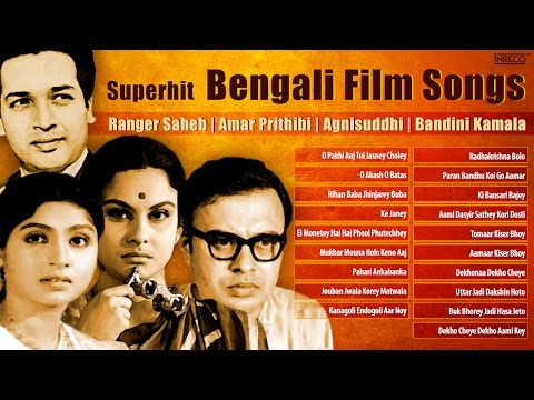 Best Old Bengali Film Songs | Sandhya Mukherjee | Arati Mukherjee & Hemanta Mukherjee Hits
