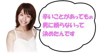 ゲスト:ゴリ(ガレッジセール) 元TBSアナウンサー田中みな実さんがパ...