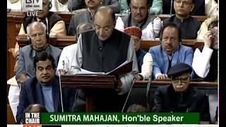 Finance Minister Arun Jaitley Presents Union Budget 2018 | PMO