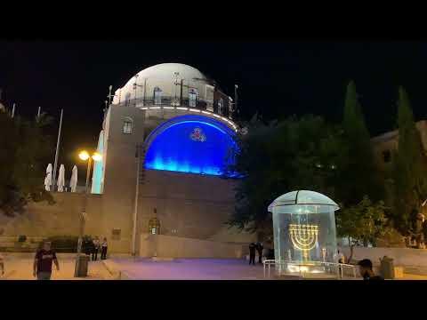 Slichot - The night prayers At the Western Wall
