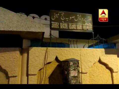 Lucknow: Boundary wall of Haj house has been repainted to original colour