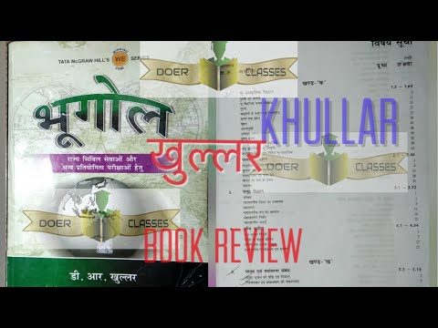 Khullar -GEOGRAPHY Book Review