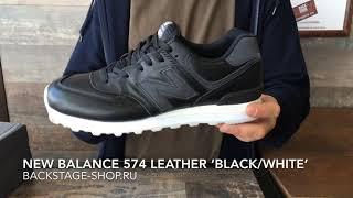New Balance 574 Leather Black White