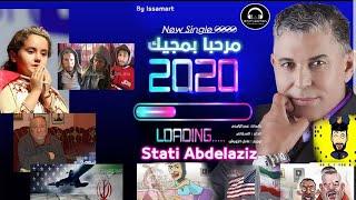 Abdelaziz Stati - Mar7ba Bmjik  | 2020 | عبدالعزيز الستاتي - مرحبا بمجيك