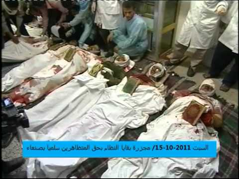 Full video of the Sanaa  massacre on the 15 10 2011 PART 2
