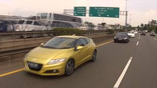 Cafe Racers!  Honda CR-Z Exclusive Test Drive, Jakarta to Bandung