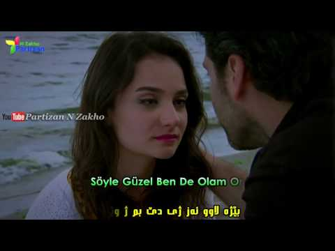 eylem aktas komur gozlerin subtitle kurdish with turkish lyr
