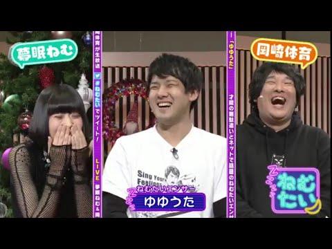 【ねむたい】ゆゆうた兄貴、初TV出演!!!