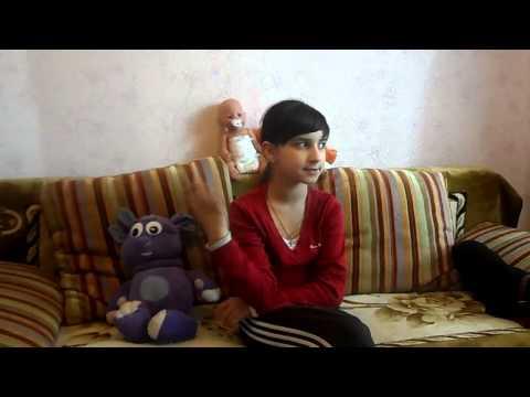 Знакомства власенко ирина « Познакомиться онлайн