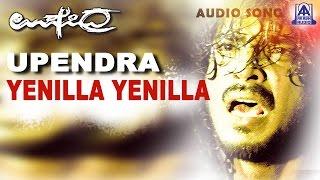 upendra-yenilla-yenilla-audio-song-upendraraveena-tandonpremadhamini-akash-audio