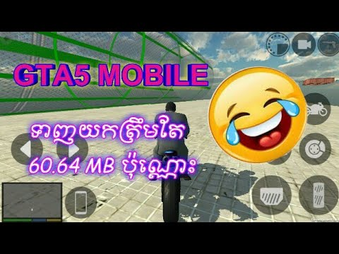 Game Copy ពី GTA 5 | Los Angeles Crimes V 1.8 Beta | KHMER PRO TECH