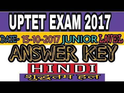 UPTET ANSWER KEY: HINDI JUNIOR LAVEL