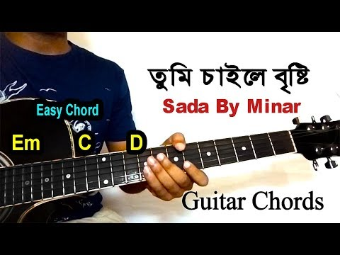 Sada By Minar | Tumi Chaile Bristi Guitar Chords