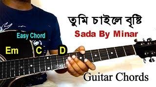 Sada By Minar | Tumi Chaile Bristi Guitar Chords