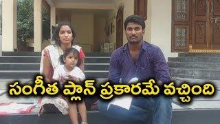 Trs Leader Srinivas Reddy And Wife Sangeetha Case Twist   Oneindia Telugu