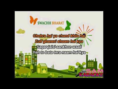 Saagar Jaisi Aankhon Wali - Unwind karaoke SreeramaSam Karaoke