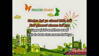 Saagar Jaisi Aankhon Wali - Unwind karaoke Sreerama Sam Karaoke