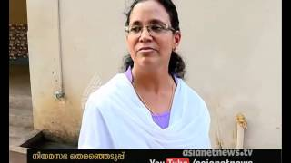 RMP Compete Alone In This  Assembly Election Says K K Rama