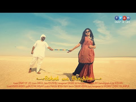 Unchi Talavdi Gujarati Pre Wedding Song | Rahul And Khushbu