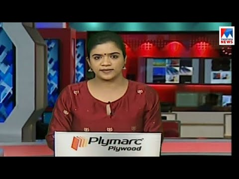 സന്ധ്യാ വാർത്ത | 6 P M News | News Anchor - Shani Prabhakaran | January 17, 2018