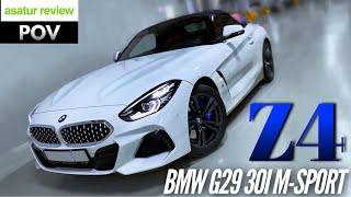 POV тест-драйв BMW Z4 G29 30i sDrive M-sport