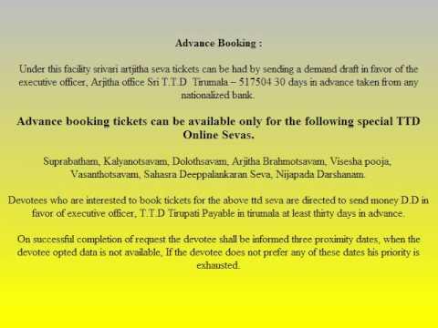 how to get seva tickets in tirupati