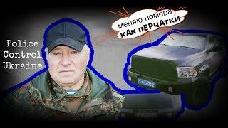 Новая полиция VS Dodge зам начальника МВД Харькова