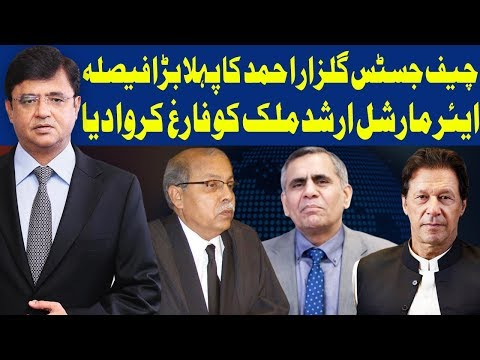 Dunya Kamran Khan Kay Sath - Tuesday 21st January 2020