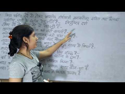 जुड़वाँ शहर ,ताजमहल का संगमरमर ......SSC questions