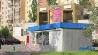 видео Стоматология Теремки Киев
