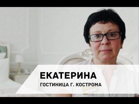Отзыв о гк Атмосфера - гостиница 'Екатерина', г. Кострома - постельное белье для гостиниц