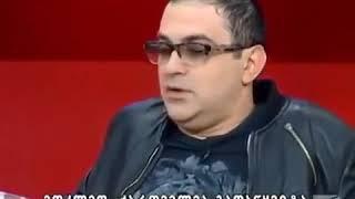 Гарик Мартиросян рассказывает анекдот про Грузина и Армянина
